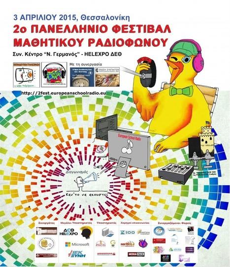 2ο Πανελλήνιο Φεστιβάλ Μαθητικού Ραδιοφώνου   BUILDING THE NEW HUMANITY - ΟΙΚΟΔΟΜΩΝΤΑΣ ΤΗ ΝΕΑ ΑΝΘΡΩΠΟΤΗΤΑ   Scoop.it