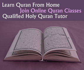 Note : Learn Quran Online As Per the Rules at an Affordable Price | Tajweed Quran | Scoop.it
