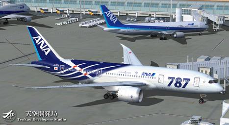 TDS Releases Boeing 787 For FS9/FSX | fsx | Scoop.it