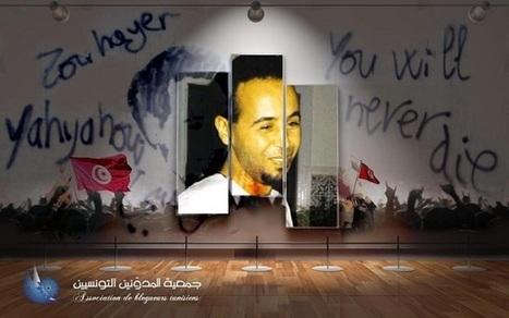 Commémoration de la disparition de Zouhair Yahyaoui au hacker space «404 Lab» | Libertés Numériques | Scoop.it