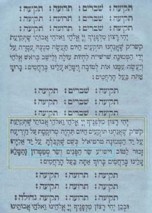 El nombre de Yeshua en la literatura rabinica | Bienvenidos a Las ... | UNELibros | Scoop.it