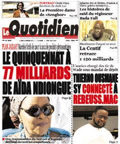 Fleuron de la diversité culturelle au Sénégal : Le Centre culturel régional de Diourbel se meurt | Le Quotidien (Sénégal) | Kiosque du monde : Afrique | Scoop.it