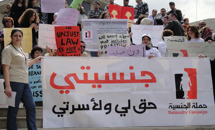 Women Protesting for their Right to Pass Nationality | Women Activists in Lebanon- Rights for Passing Nationality | Scoop.it