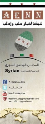 A.E.N.N | شبكة أخبار حلب و إدلب   - Facebook page for info on the Syrian Revolution | Human Rights and the Will to be free | Scoop.it