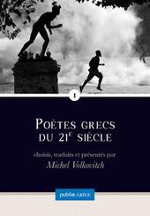 Poètes grecs du 21e siècle | Publie.net | Scoop.it