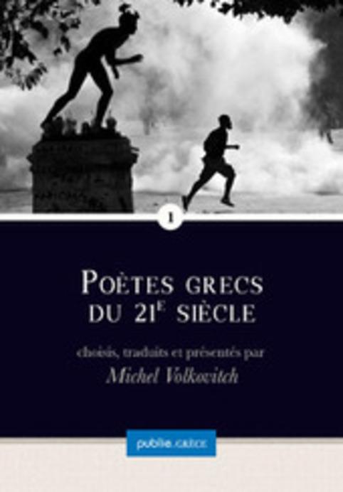 Poètes grecs du 21e siècle | Poezibao | Scoop.it