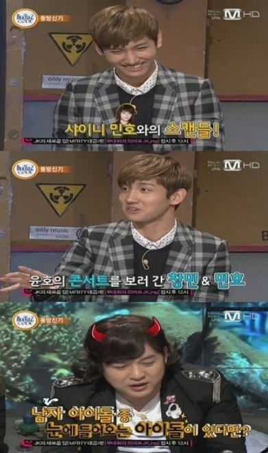 TVXQ's Changmin discusses his 'scandal' with SHINee's Minho - allkpop (blog)   sparkels   Scoop.it
