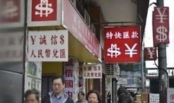 MIGnews | Общество | Китай хочет полностью лишить Интернет анонимности | Open Knowledge | Scoop.it