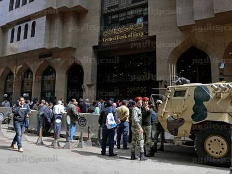 BCE- Déploiement des forces de sécuritéالشرطة العسكرية تدفع بتعزيزات أمنية في محيط «البنك المركزي» | Égypt-actus | Scoop.it