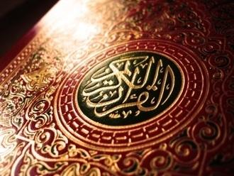 Kuran'ı Satırlardan Sadırlara Taşımalıyız - İslam Ahengi | Kuran | İbadet | Namaz | Dua | İslam Ahengi | Scoop.it