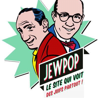 JewPop |10 livres à offrir pour les fêtes | The Rising Star Ventures | Scoop.it