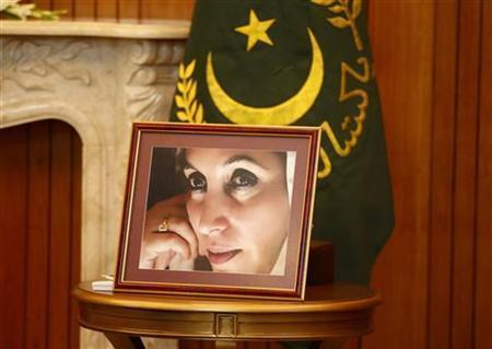 Pakistan court indicts seven in Bhutto murder case | Coveting Freedom | Scoop.it