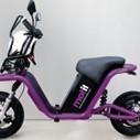 Motit, une flotte de scooters high-tech en libre-service | High tech & Design | Scoop.it