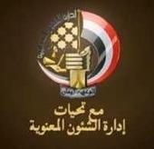 تحميل اغنية فاكرك يا صاحبى محمد عبد المنعم   Entertainment   Scoop.it