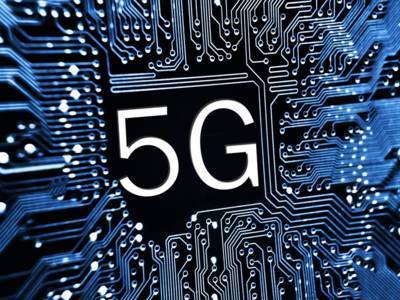 Keysight Outlines Role in 5G Initiative