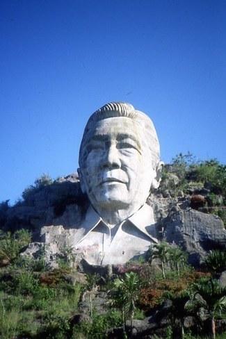The remains of Ferdinand Marcos concrete giant bust, Mt Pugo, La Union province, Philippines | Interests | Scoop.it