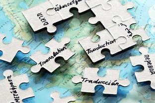 AlignAssist: Translation Memories from Old Translations | Translation Blog | Arabic language Translation | Scoop.it