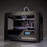 Des imprimantes 3D à DISPOSITION du public en bibliothèque   Archimag   Machines Pensantes   Scoop.it