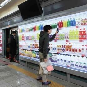Tesco e la rivoluzione del retail | Comunikafood | Scoop.it