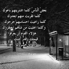 صور حزينه - صور حزينه مكتوب عليها - صور حزينه مكتوب عليها عبارات حزينه ~ كلام حزين | yaseer 201 | Scoop.it