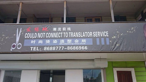When you use Google Translate to create an advertising banner, but your Wifi is down | On Translation | Scoop.it