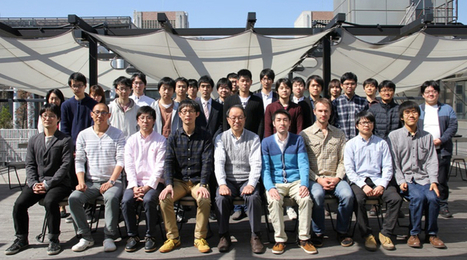 L'université de Tokyo invente un vidéo-projecteur ultra rapide   Digital #MediaArt(s) Numérique(s)   Scoop.it
