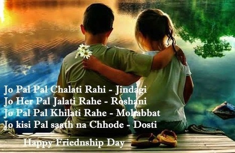 Happy Friendshipday Wallpapers | Happy Friendship Day Wallpapers | Scoop.it