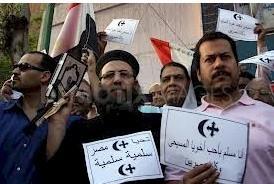 Egypte : Les slogans menaçant l'unité nationale interdits dans la campagne électorale | Égypt-actus | Scoop.it