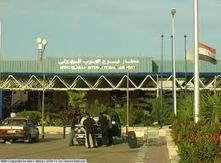 Guards strike shuts airport in Alexandria | Égypt-actus | Scoop.it