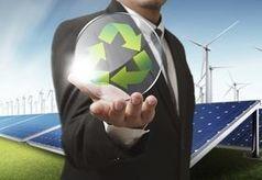 Le prêt éco-énergie - LExpress.fr | Economies d'énergie | Scoop.it