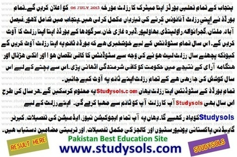 BISE Lahore Board Matric Result 2013 | All Eductional News | Scoop.it