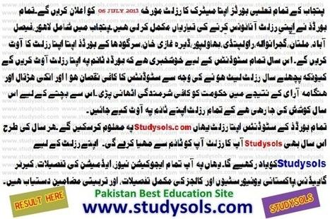 BISE Lahore Board Matric Result 2013 | TnJeoLi | Scoop.it