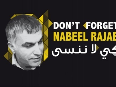 IFEX appeals for release of Bahraini human rights defender Nabeel Rajab - IFEX | Human Rights and the Will to be free | Scoop.it