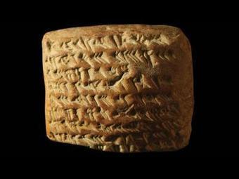 Los antiguos babilonios ya rastreaban los planetas con geometría | Era del conocimiento | Scoop.it