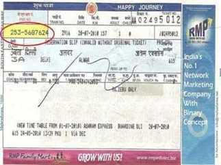 रेलवे का अजीब कारनामा-एक पीएनआर पर दो जगह बर्थ-News in Hindi | News in Hindi | Scoop.it