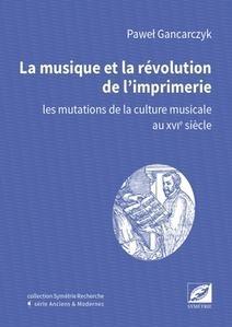 La Musique et la révolution de l'imprimerie — Symétrie | MusIndustries | Scoop.it
