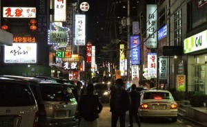 Korean Startup Coinplug Closes Investment Round in Bitcoin | CoinDesk | Entrepreneur News | Scoop.it