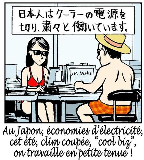 Japon: pénurie d'électricité, une aubaine? | e-marketing.fr | Japon : séisme, tsunami & conséquences | Scoop.it