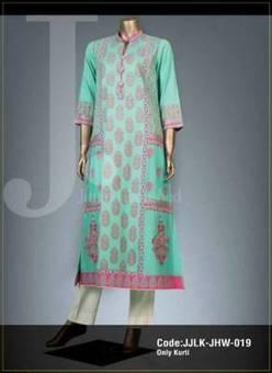 Junaid Jamshed Women 2013Eid-Ul-Azha Collection   Fashion Website   Scoop.it