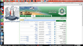 All Saudi Arabian Ministry of Defense websites hacked by Syrian Electronic Army | Global politics | Scoop.it