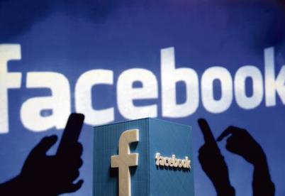 Facebook vous traque jusqu'au bout du Net | L'Humanité | Educommunication | Scoop.it