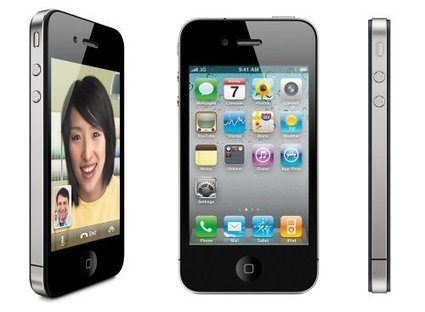 Big Deals for New Unlocked Apple iPhone 4S 16GB (Black) | Big Deals Sale | Big Deals Promo | Scoop.it