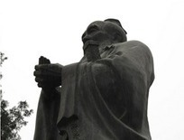 Confucius Quotes : Sources of Insight | Entrepreneurial enablement in the emerging market | Scoop.it