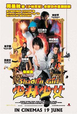 Shaolin Girl (2008) Hindi Dubbed 480p BRRip 300mb | 9xmovies | Latest Music Updates | Scoop.it