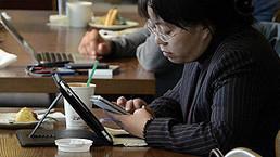 El peligro de usar wi-fi en lugares públicos - BBC Mundo - Noticias | e-marketing | Scoop.it