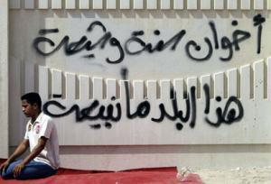 Bahrain opposition demands elected government | Human Rights and the Will to be free | Scoop.it