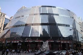 Bed bugs spotted at the Thompson Center | Real Estate Plus+ Daily News | Scoop.it