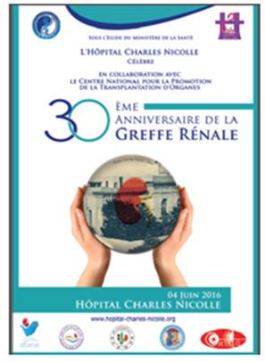 Le 30ème Anniversaire de la Greffe Rénale en Tunisie | Institut Pasteur de Tunis-معهد باستور تونس | Scoop.it