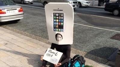 iPhone 6 : un blogueur japonais fait déjà la queue devant la ... - MCE Ma Chaine Etudiante | iphone 6 | Scoop.it