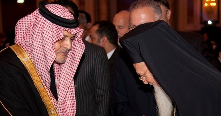 Saudi King Opens Religious Tolerance Center in Europe to 'Spread the Message of Islam' | MN News Hound | Scoop.it